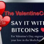 Μην ψάχνετε άλλο για δώρο Αγίου Βαλεντίνου … το ValentineCoin είναι εδώ ! - E-Marketing Clusters