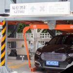 Car Vending Machine - E-Marketing Clusters