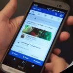 Το Facebook καταργεί 5.000 κριτήρια στοχευμένης διαφήμισης - E-Marketing Clusters