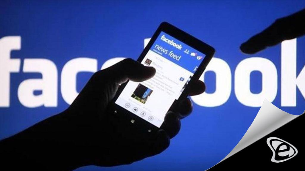 15 πράγματα που δεν ξέρατε για το Facebook - E-marketing Clusters