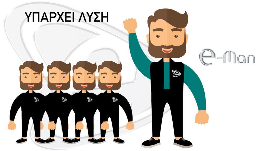 Υπηρεσίες E-Man - E-Marketing Clusters