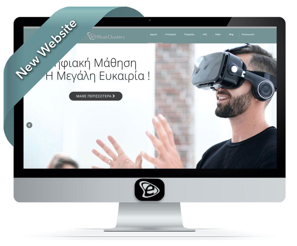 G.D.D. Website Redesign - E-Marketing Clusters