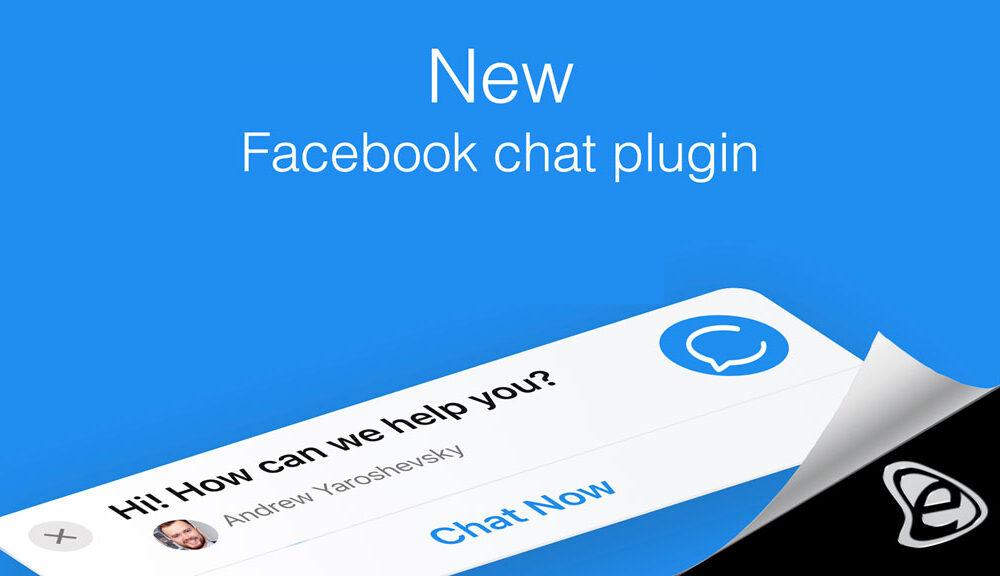 Νέο Facebook Chat Plugin για Αύξηση Πωλήσεων